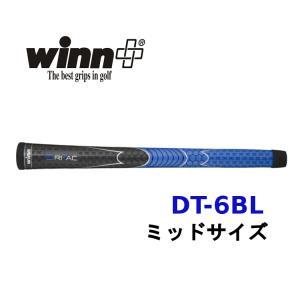 winn ウィン DT6-BL グリップ クラブ用 ミッドサイズ【ゆうパケット(メール便)に変更できます】|fujico