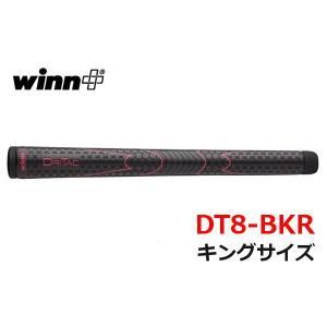 「日本限定発売」 winn ウィン DT8-BKR グリップ ウッド用 アイアン用 クラブ用 ドライタック DRI-TAC キングサイズ【ゆうパケット(メール便)に変更できます】|fujico