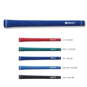 パーフェクトプロ Xラインコード ウッド・アイアン用グリップ PERFECT PRO 日本仕様「メール便に変更できます」「あすつく対応」|fujico