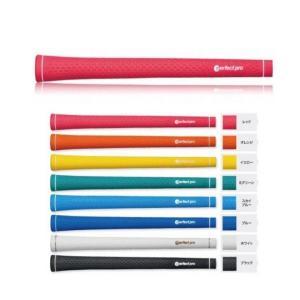 パーフェクト プロ X ライン ラバー ウッド・アイアン用グリップ PERFECT pro 日本仕様「メール便に変更できます」|fujico