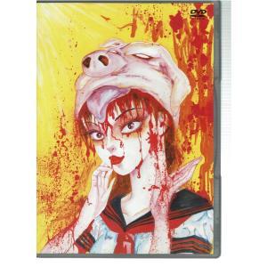 絶賛清算中[飛ぶ豚後を汚す](DVD)