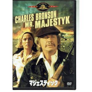 マジェスティック  (DVD) fujicobunco
