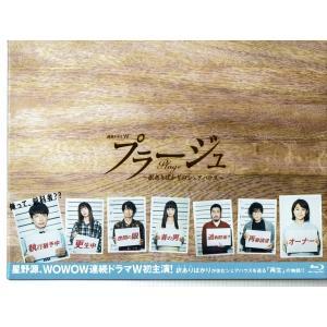 プラージュ ~訳ありばかりのシェアハウス~(Blu-ray) fujicobunco