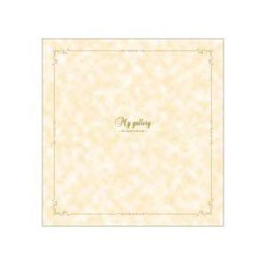 フジカラー 定番フリーアルバム <マイギャラリー> Lサイズ  【ベージュ】 fujicolorplaza