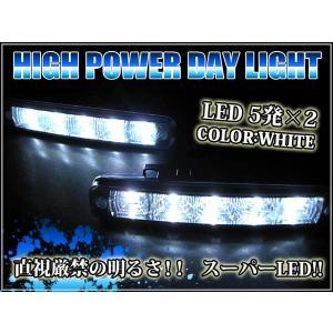 LED 10発 デイライト 汎用品 アウディ AUDI S6風 3W
