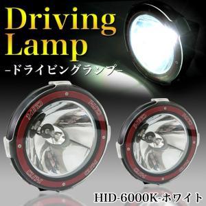 ドライビングランプ フォグランプ H3 24V 35W 6000K 投光器にも|fujicorporation2013