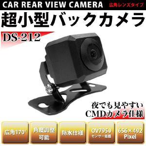 超小型バックカメラ 12V用 CMDレンズ搭載|fujicorporation2013