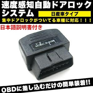 【商品詳細】 ■商品コード:FJ2123 ■1年保証付き ■新品 ■日本語説明書付き ■速度感知自動...