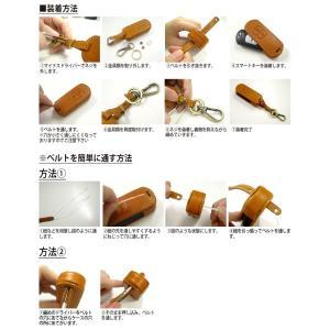 日産タイプ スマートキーケース スマートキーカバー レザーケースタイプ 保護ケース|fujicorporation2013|05