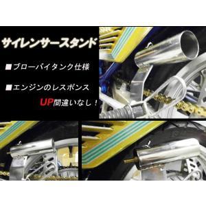 CBX400F 550F サイレンサースタンド 50ブローバイタンク|fujicorporation2013