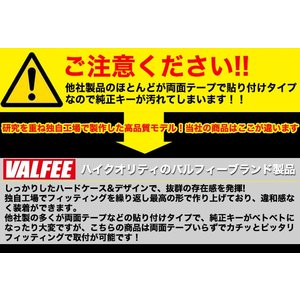 マツダ スマートキーケース メタリック バルフィー製 FM01|fujicorporation2013|03