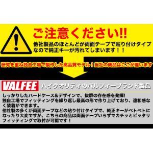トヨタ スマートキーケース メタリック バルフィー製 FT02|fujicorporation2013|03