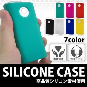 glo ケース シリコン カバー 保護ケース グロー シガレット たばこ ストラップホール付き|fujicorporation2013