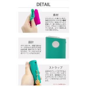 glo ケース シリコン カバー 保護ケース グロー シガレット たばこ ストラップホール付き|fujicorporation2013|02