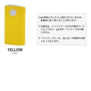 glo ケース シリコン カバー 保護ケース グロー シガレット たばこ ストラップホール付き|fujicorporation2013|04