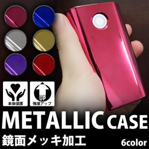 360度フルカバー glo グロー ケース 電子 タバコ メタル メッキ カバー|fujicorporation2013