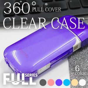 360度フルカバー アイコス ケース 2.4 Plus プラスチック タフケース ハードケース カバー たばこ 電子たばこ クリア 【ネコポス 対応】|fujicorporation2013