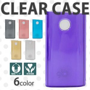 glo グロー ケース カバー 保護ケース シガレット 電子たばこ 透明 クリア