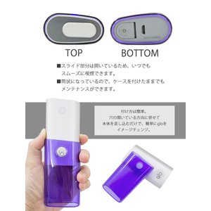 glo グロー ケース カバー 保護ケース シガレット 電子たばこ 透明 クリア|fujicorporation2013|03