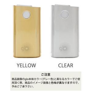 glo グロー ケース カバー 保護ケース シガレット 電子たばこ 透明 クリア|fujicorporation2013|06