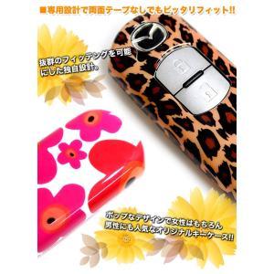 マツダ スマートキーケース デザイン バルフィー製 FM01|fujicorporation2013|02