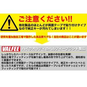 マツダ スマートキーケース デザイン バルフィー製 FM01|fujicorporation2013|03