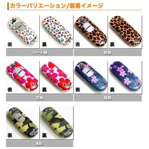 マツダ スマートキーケース デザイン バルフィー製 FM01|fujicorporation2013|04