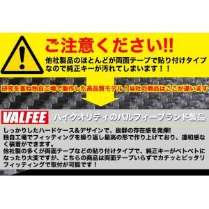 トヨタ スマートキーケース メタリック バルフィー製 FT03|fujicorporation2013|03