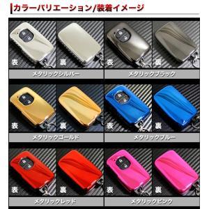 トヨタ スマートキーケース メタリック バルフィー製 FT03|fujicorporation2013|04