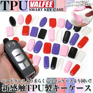 【商品詳細】 ■商品コード:FJ4117 ■新品 ■TPU製 ■カラー:ブラック/パープル/レッド/...