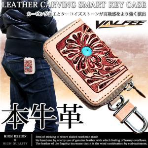 スマートキーケース カバー 保護ケース 汎用 本革 カービング レザー バルフィー製|fujicorporation2013