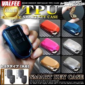 トヨタ スマートキーケース スマートキーカバー TPUメタリック K6 タイプ バルフィー製|fujicorporation2013