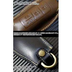 NISSAN 日産 スマートキーケース 保護ケース レザー Bタイプ バルフィー製|fujicorporation2013|03