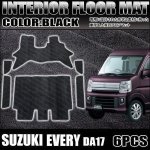 エブリィワゴン DA17W 系 フロアマット 黒 6P 【大型商品】|fujicorporation2013