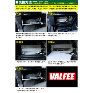 エアコンフィルター トヨタ 3層構造 活性炭 アルファード ヴェルファイア ハイブリッド ノア ヴォクシー エスクァイア C-HR プリウス 50 PHV Air-21 fujicorporation2013 04