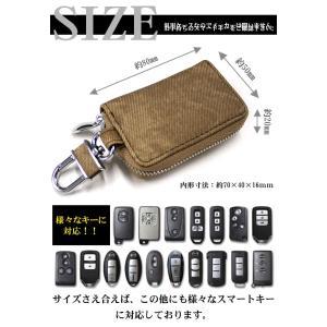 スマート キーケース カバー 汎用 デニム調|fujicorporation2013|04