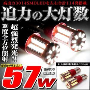 LED ウェッジ球 ポジション球 T10 T15 T16 3014SMD キャンセラー内蔵 無極性|fujicorporation2013