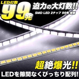2チップ SMD99発 搭載 LEDテープ 60cm|fujicorporation2013