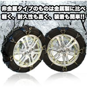 非金属タイヤチェーン ジャッキアップ不要 サイズ/T20〜T90|fujicorporation2013|03