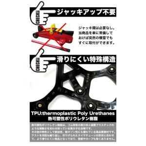 非金属タイヤチェーン ジャッキアップ不要 サイズ/T20〜T90|fujicorporation2013|04