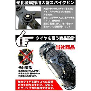 非金属タイヤチェーン ジャッキアップ不要 サイズ/T20〜T90|fujicorporation2013|05