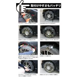 非金属タイヤチェーン ジャッキアップ不要 サイズ/T20〜T90|fujicorporation2013|06