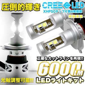 LEDヘッドライト H4 12v/24v 対応 6500k 12000LM 1年保証|fujicorporation2013