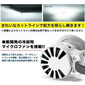 LEDヘッドライト H4 12v/24v対応 6500k  12000LM 1年保証|fujicorporation2013|04