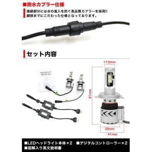 LEDヘッドライト H4 12v/24v対応 6500k  12000LM 1年保証|fujicorporation2013|06