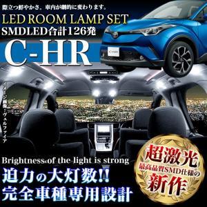 C-HR ルームランプ 超激光3チップSMD LED 126発 1年保証|fujicorporation2013