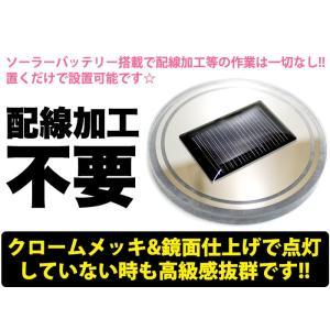 ソーラー充電式 LEDコースター センサー付き 配線不要|fujicorporation2013|04