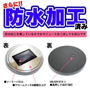 ソーラー充電式 LEDコースター センサー付き 配線不要|fujicorporation2013|05