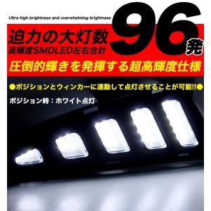 C-HR SMD LED 96発 デイライト ウィンカー連動 クリスタルレンズ 仕様|fujicorporation2013|03