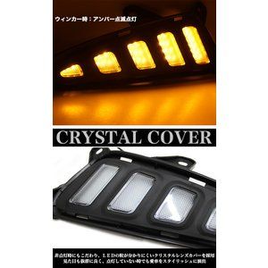 C-HR SMD LED 96発 デイライト ウィンカー連動 クリスタルレンズ 仕様|fujicorporation2013|04